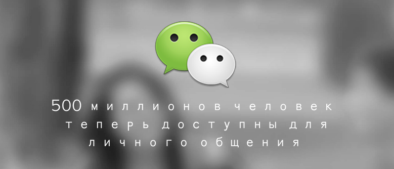 WeChat-gl