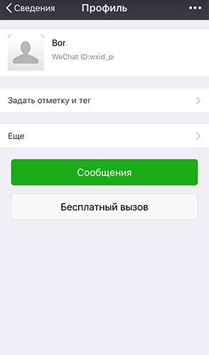 mozhno-li-uvidet-status-polzovatelya