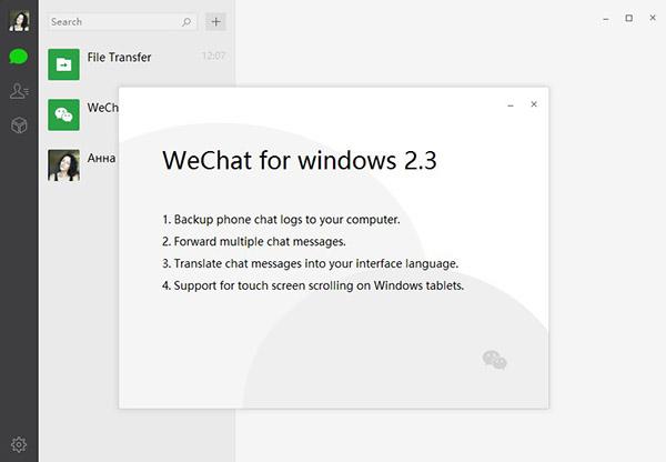 wechat-dlya-windows-10